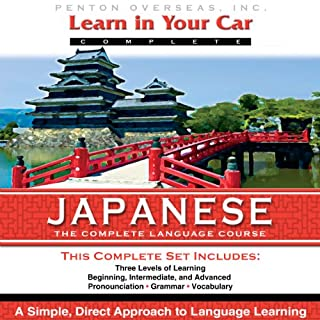 Learn in Your Car: Japanese, the Complete Language Course audiobook cover art