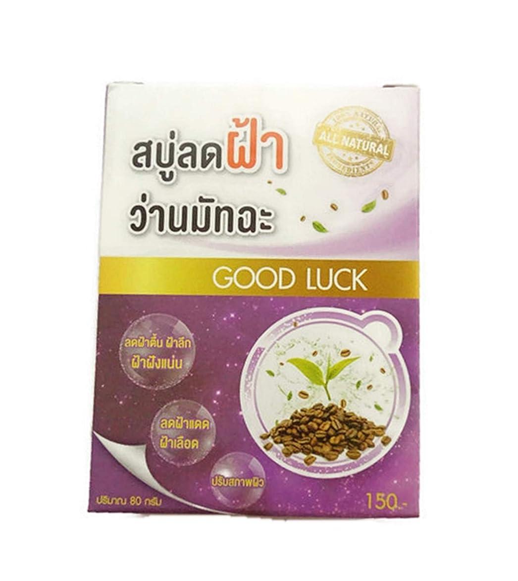 その運命的な芽AHA Coffee Aloe Green Tea Melasma Soap 80 grams.