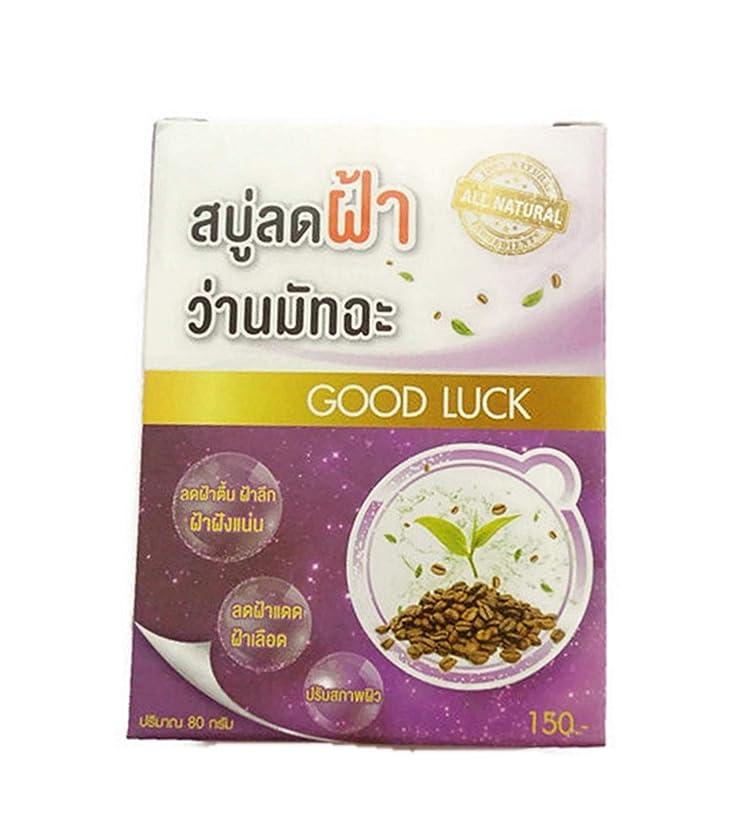 ひいきにするシンプルな亡命AHA Coffee Aloe Green Tea Melasma Soap 80 grams.