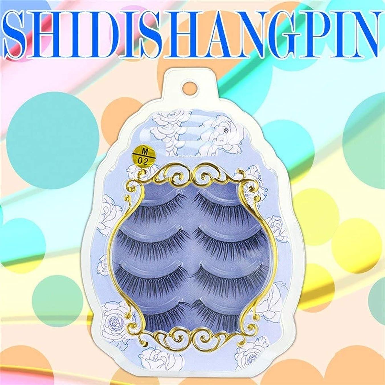 有用光沢シニスGuomao つけまつげ綿ストラップ手作りまつげナチュラルスタイルロングファッションまつげ4ペア (色 : M-02)