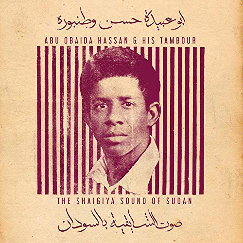 The Shaigiya Sound Of Sudan (LP/Gatefold) [Vinyl LP]