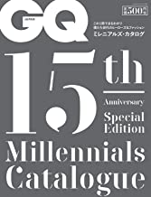 GQ JAPAN (siecujapan) in 2018-11-Edition 15th anniversary special issue Millennials catalog JAPANESE MAGAZINE November issue