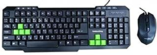 Golden King GX500 Wired Keyboard Multimedia for PC and Laptop - Black