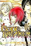 C0DE:BREAKER(5) (週刊少年マガジンコミックス)