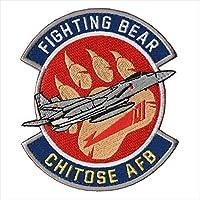 自衛隊グッズ 航空自衛隊 第201飛行隊 FIGHTING BEAR PAWゴールド パッチ・ワッペン ベルクロ付