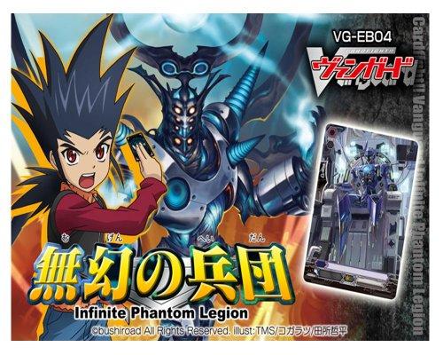 Cardfight!! Vanguard Extra Booster Vol.4 [Infinite Phantom Legion] VG-EB04 (15packs)
