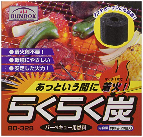 BUNDOK(バンドック)『らくらく炭』