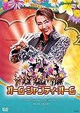 星組東京国際フォーラム公演 マサラ・ミュージカル『オーム・シャンティ・オーム ―恋する輪廻―』 [DVD]