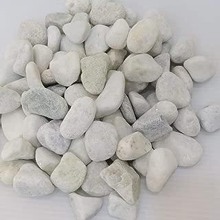 [砂利 白玉砂利 30kg]お庭にぴったりとっても綺麗なパールホワイト化粧玉石pe02