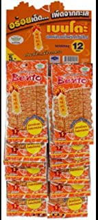 Bento Squid Seafood Snack - Original Thai Chili Sauce Flavoured - Dried Squid (Wt. 6g X 12 Bags)