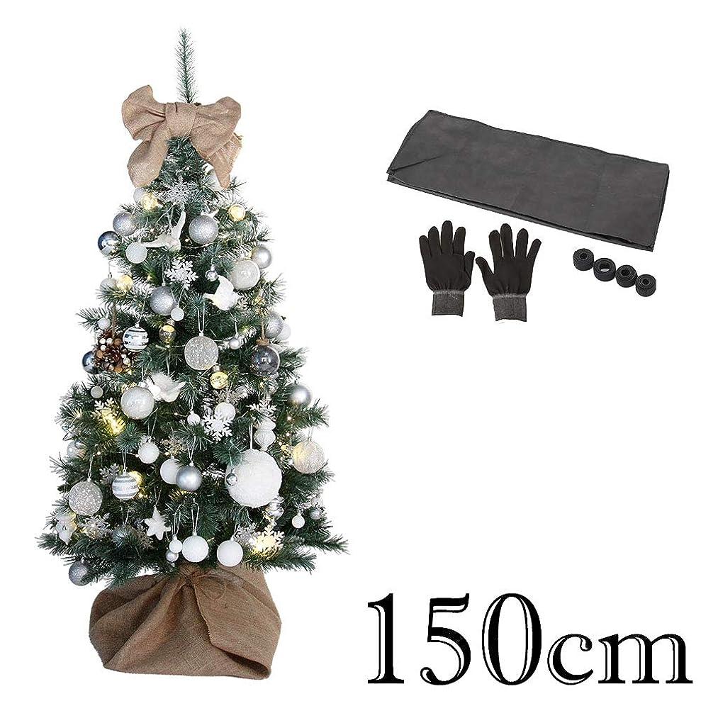 安心剥離ポーズ150cm クリスマスツリーセット 雪降るモミの木ツリー 北欧クリスマス ホワイト&シルバーオーナメント ワントーンオーナメントテンコ盛り87個 暖色ゴールドイルミネーション [収納袋+ツリーカバー+手袋付き]