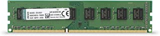 Kingston KVR(1333D3N9H/8G - Memoria RAM de 8 GB (1333 MHz DDR3 Non-ECC CL9 DIMM, 240-pin, 1.5V)