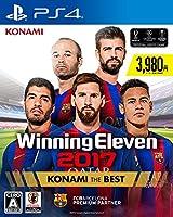 ウイニングイレブン2017 KONAMI THE BEST - PS4