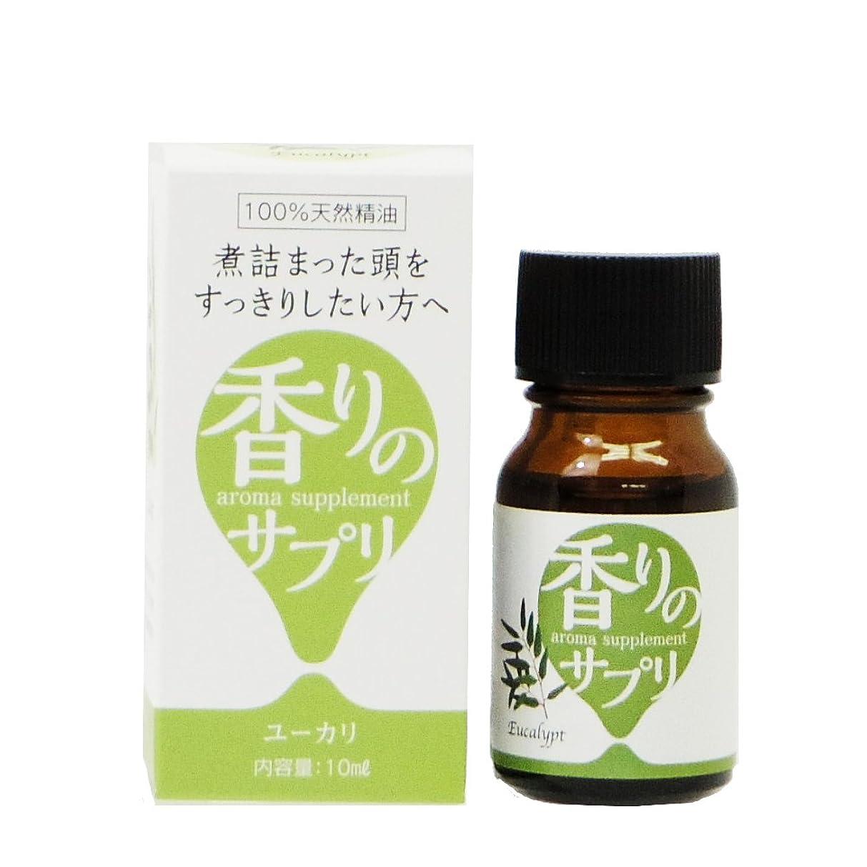 予定谷プライバシー香りのサプリ ユーカリ エッセンシャルオイル10ml 384294