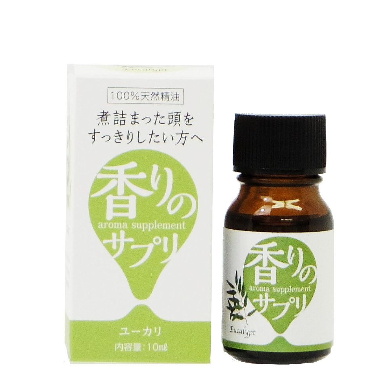満足できるブレスホールド香りのサプリ ユーカリ エッセンシャルオイル10ml 384294