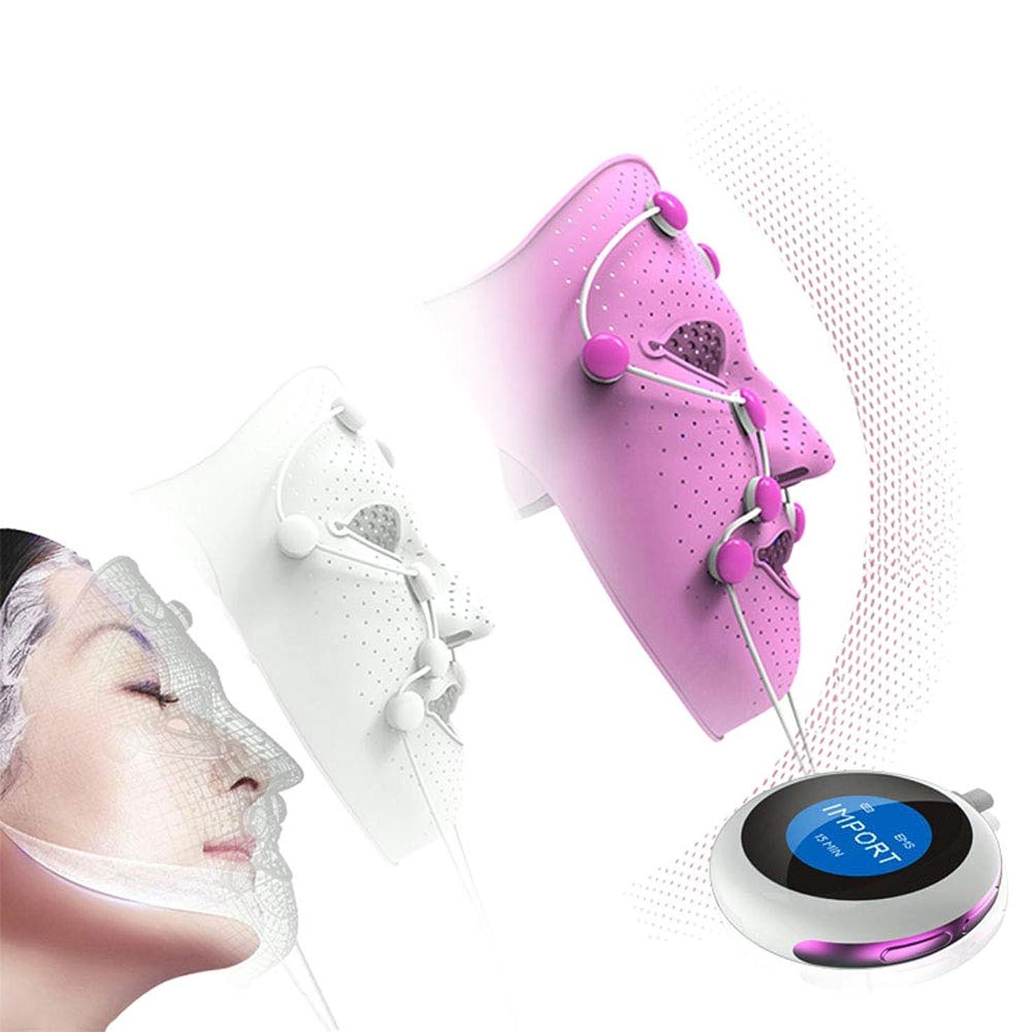 眠いです王朝セミナーマスクの器械の美の表面カバーEMSの顔の解毒の美装置