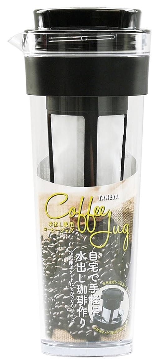 オンス責める地図耐熱 冷水筒 水出し専用 コーヒージャグⅡ 1.1L ブラック