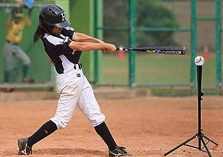 LEADALLWAY バッティングティー 野球とソフトボール用 - 調節可能なバッティング練習スタンド バッティングトレーニング練習に最適