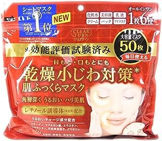 Kose Clear Turn 6-in1 Retinol Face Mask (50 sheet) Jumbo Pack - Japan Imported