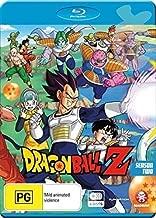 Dragon Ball Z: Season 2 (Blu-ray)