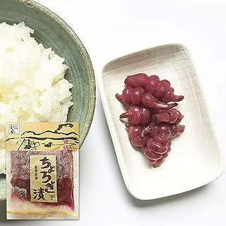 国産ちょろぎ漬(長老喜漬)希少 80g×2袋セット 国産(熊本 阿蘇)