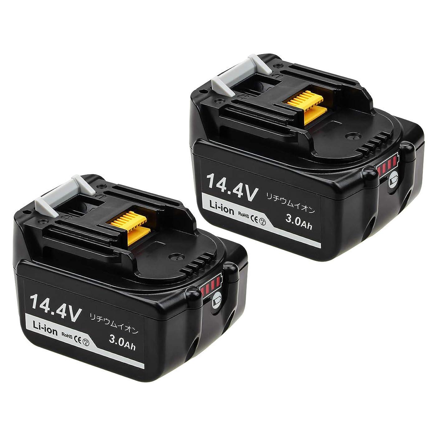 補正クリアインタフェースマキタ 互換バッテリー  bl1430bマキタ14.4V バッテリー   3.0Ah  LED残量表示 マキタBL1440 BL1450 BL1460対応   残量表示付き リチウムイオン電池 大容量 一年保証 2個セット OKEY