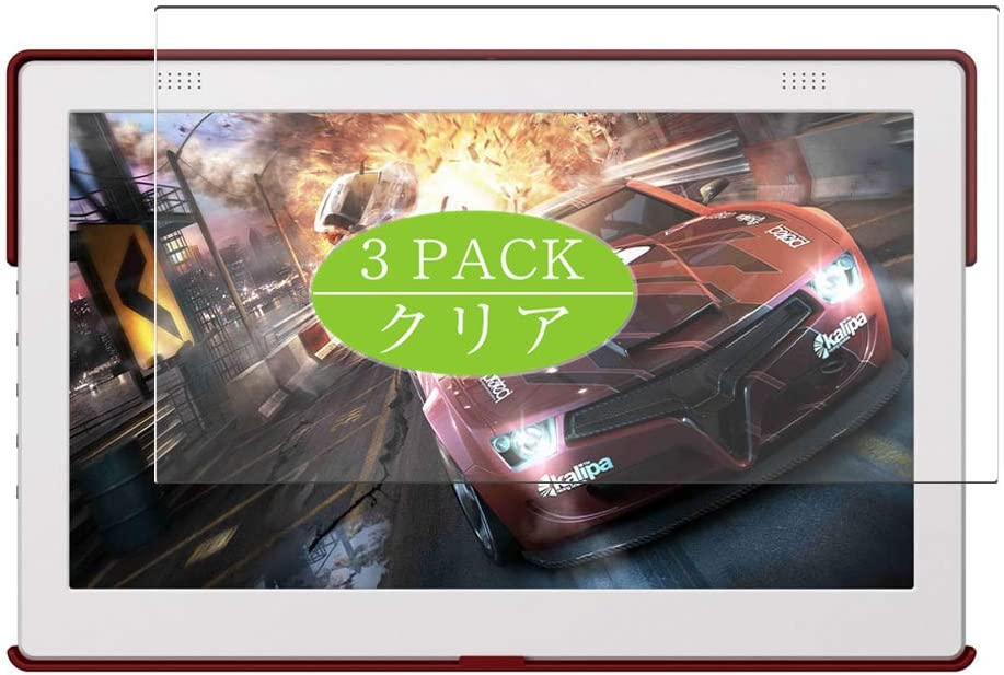 3 Sale Pack Synvy Screen Protector GeChic 1 with New Shipping Free Compatible On-Lap