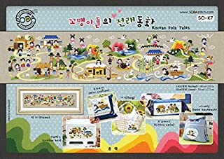 Best chinese cross stitch designs Reviews