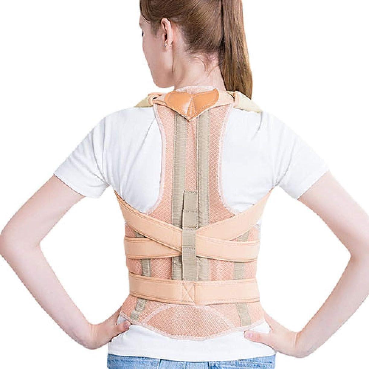 つかむ起きるシリンダーLINGYAO 背部矯正男性と女性の4つの補正ベルトの肩の圧力を和らげる快適な通気性の姿勢ブレース