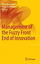 إدارة نهاية الجذابة على الجزء الأمامي من الابتكار