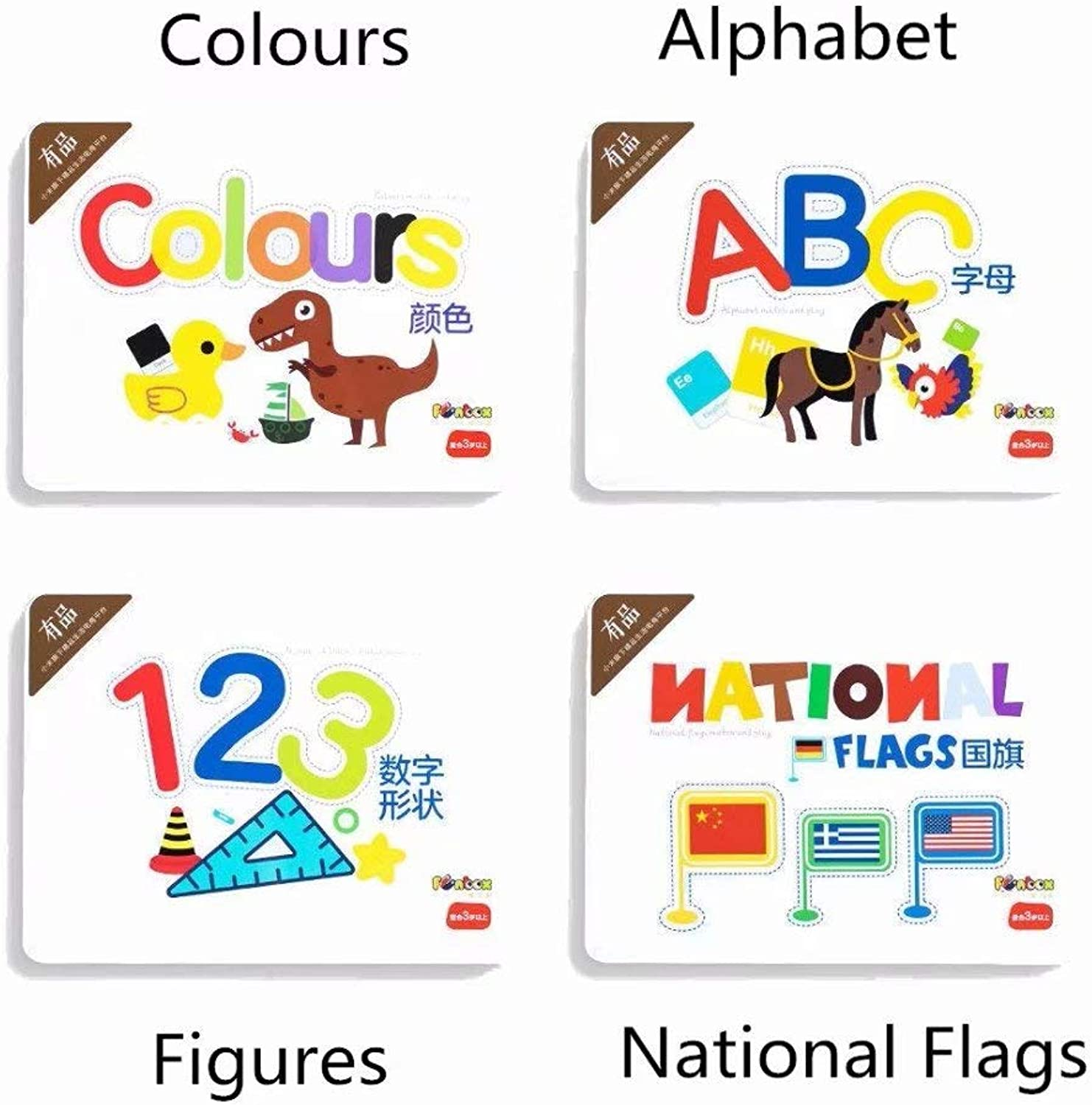 Ungfu Mall Magnetic Board Game Toy Alphabet color Figures National Flag Learning Developmental Toy Fridge Magnet