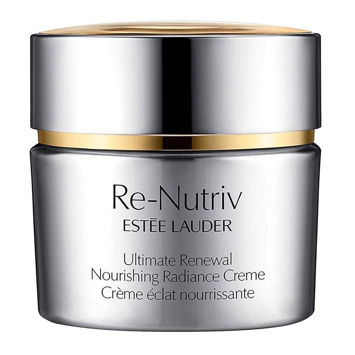 縮約穴グラスエスティローダー Re-Nutriv Ultimate Renewal Nourishing Radiance Creme 50ml/1.7oz並行輸入品