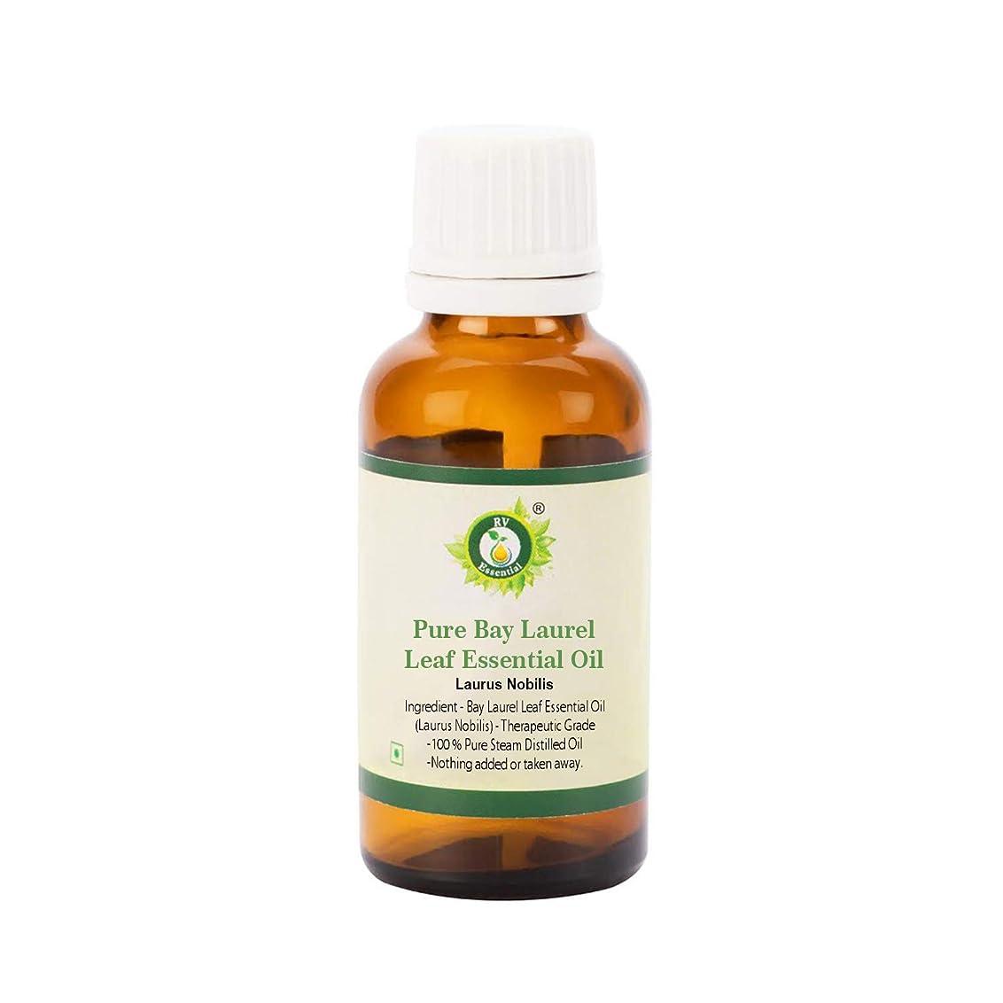 イノセンスポスト印象派特許R V Essential ピュアベイローレル Leaf エッセンシャルオイル100ml (3.38oz)- Laurus Nobilis (100%純粋&天然スチームDistilled) Pure Bay Laurel Leaf Essential Oil