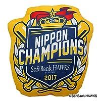 福岡ソフトバンクホークスグッズ 2017日本一記念 ダイカットクッション