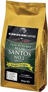 キャラバンコーヒー ブラジル サントス No.2 200g