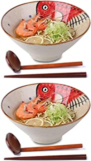 Ceramic Japanese Ramen Noodle Soup Bowl, 2 Sets (6 Piece) 60 Ounce, with Matching Spoon and Chopsticks for Udon Soba Pho Asian Noodles, Red