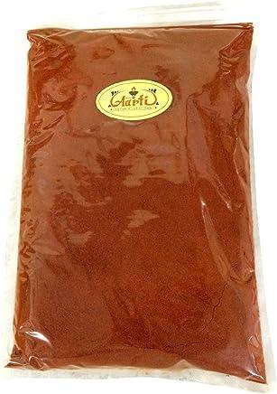 神戸アールティー パプリカパウダー 1kg Paprika Powder