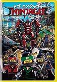 レゴ(R)ニンジャゴー ザ・ムービー[DVD]