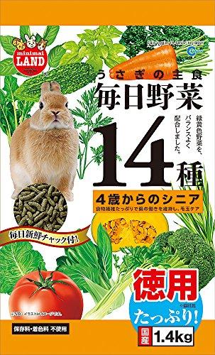 マルカン 毎日野菜14種 シニア お徳用 シニアうさぎ用(4歳以上) 1.4kg