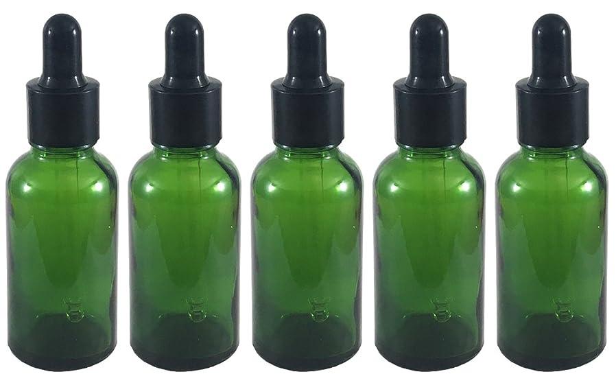 スポイト 付き 遮光瓶 5本セット ガラス製 アロマオイル エッセンシャルオイル アロマ 遮光ビン 保存用 精油 ガラスボトル 保存容器詰め替え 緑 グリーン (30ml)