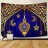 Simsant Eid Muslim Tapestry Golden Moon Lantern Ramadan Lesser Balram Party Wall Hanging Islamic Ornament for Dorm Bedroom Living Room Home Decor SILS396