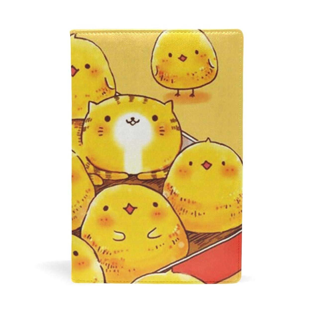 くそー控える慈悲ブックカバー 文庫 a5 皮革 レザー かわいい鶏のたこ焼き 文庫本カバー ファイル 資料 収納入れ オフィス用品 読書 雑貨 プレゼント