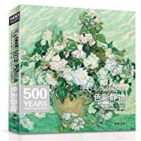 Classic Collection series of books: 500 years of classic color still life masters(Chinese Edition)