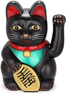 King Boutiques 17.85m Lucky Cat Lucky Wealth Electric Wink Cat Waving Cat Beckoning Maneki Feng Shui Crafts Home Decor Gifts