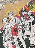 Given (Vol. 2)