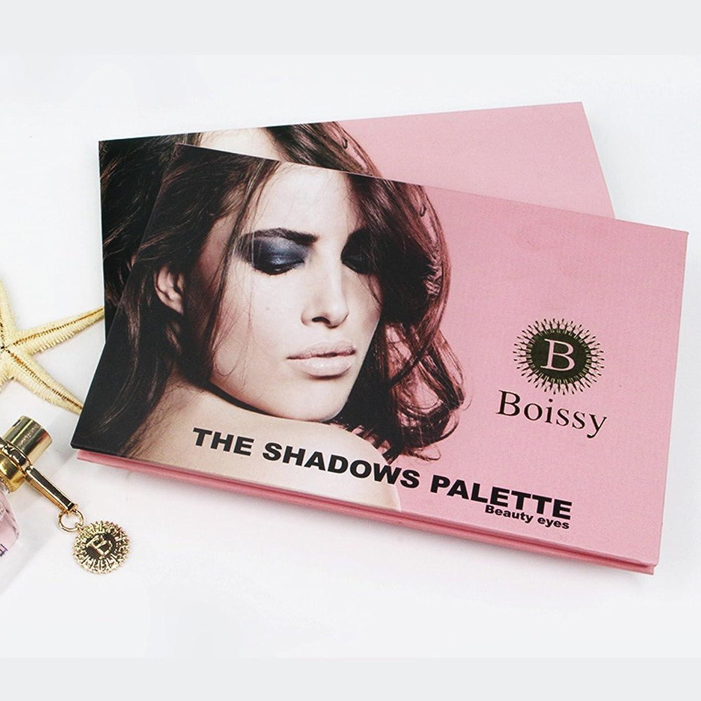受付で療法Akane アイシャドウパレット BOISSY ファッション 可愛い 魅力的 キラキラ 人気 ピンク 綺麗 長持ち おしゃれ 防水 チャーム 日常 持ち便利 Eye Shadow (24色)