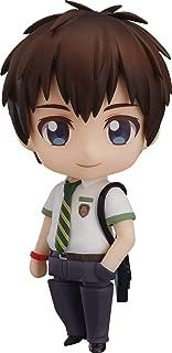 Good Smile Your Name: Taki Tachibana Nendoroid Action Figure