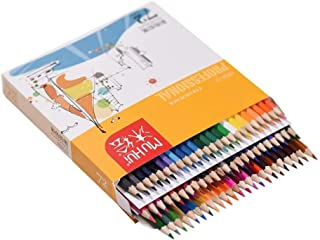 72 Color Premium Pre-Sharpened Oil Based Colored Pencils Set for Kids Adults Artist Art Drawing Sketching Writing Artwork ...