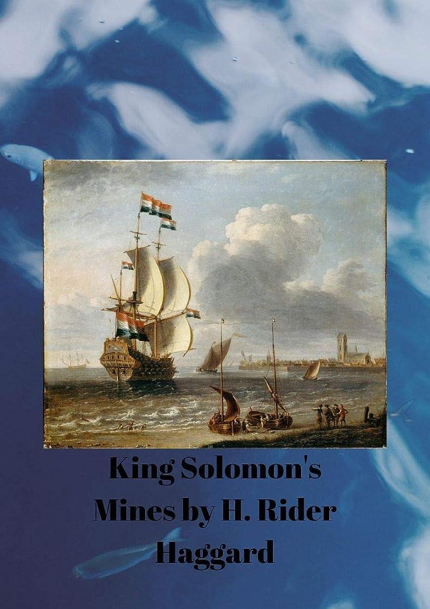 不要ありがたい発送KING SOLOMON'S MINES (English Edition)