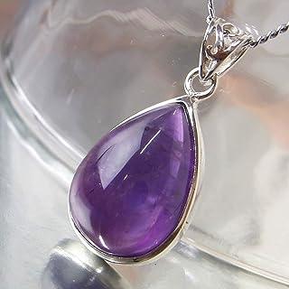 アメジスト ペンダント ネックレス ペンダントトップ Pendant Necklace amethyst 紫水晶 メンズ レディース 海外直輸入価格で販売 パワーストーン 天然石 パワーストーン a21724